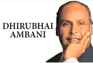 Dhirubhai ambani success story in hindi