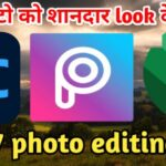 best 7 photo editing apps